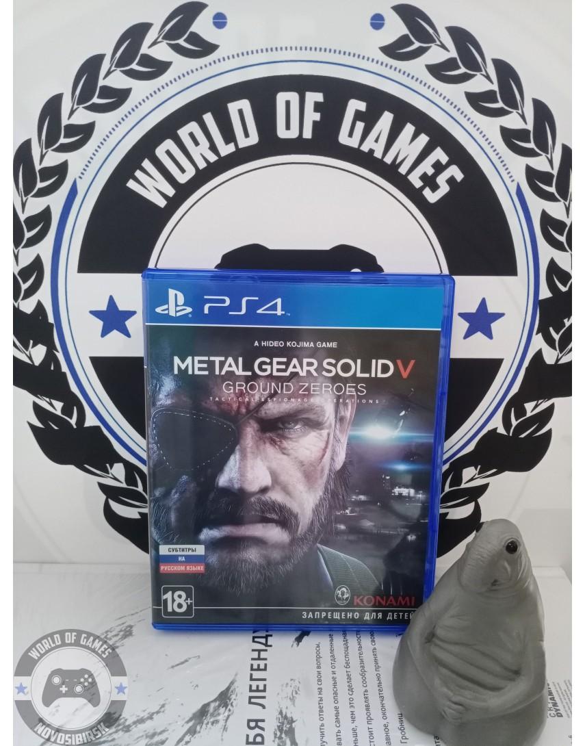 Купить Metal Gear Solid 5 Ground Zeroes [PS4] в Новосибирске