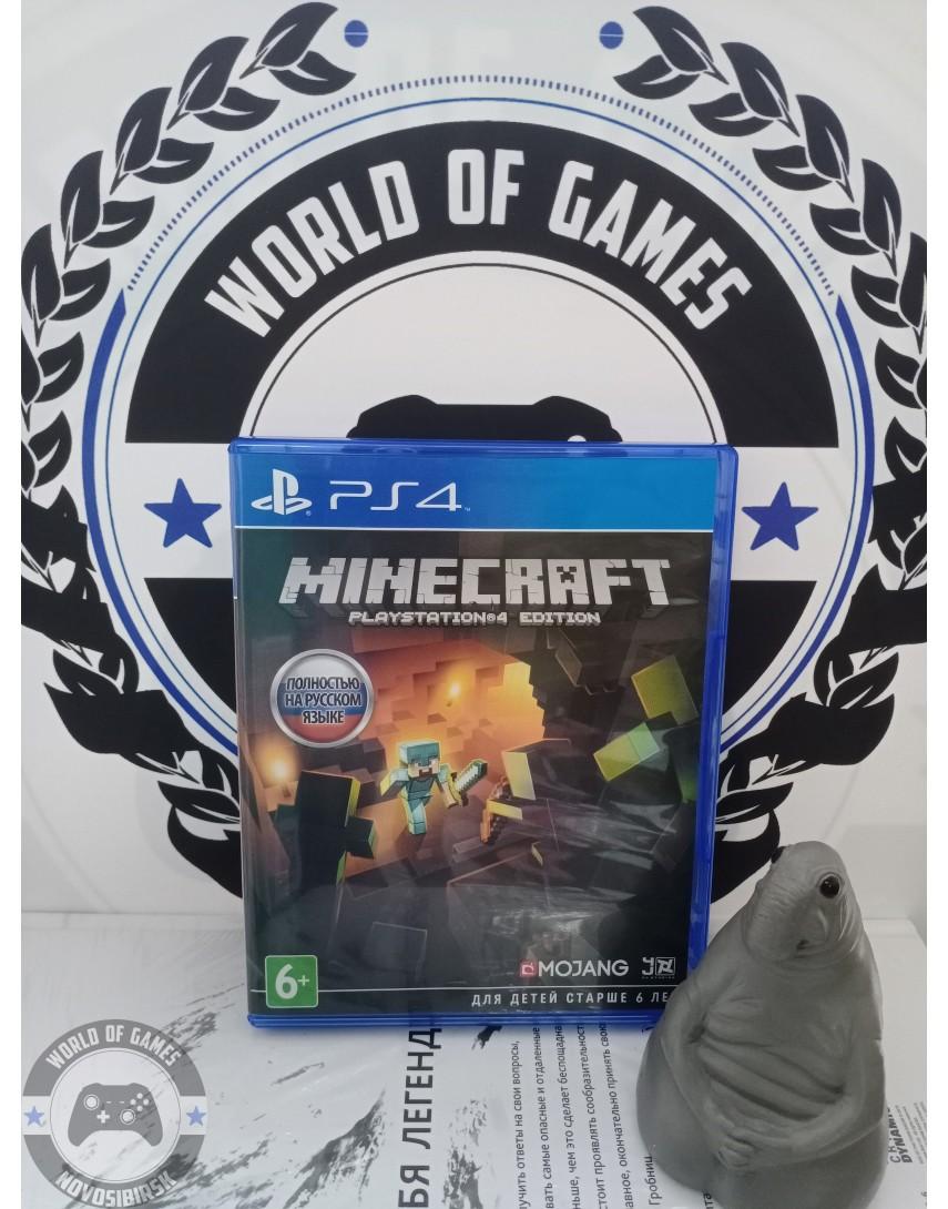 Купить Minecraft [PS4] в Новосибирске