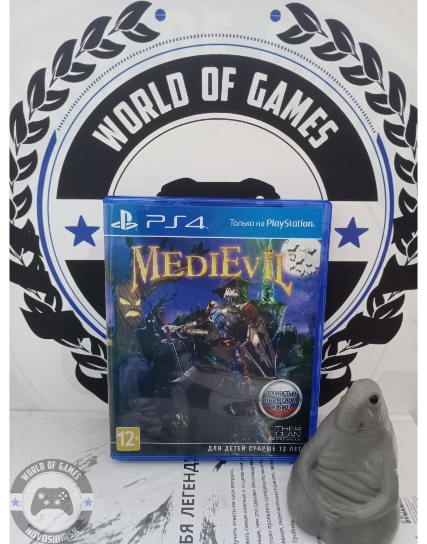 Купить MediEvil [PS4] в Новосибирске
