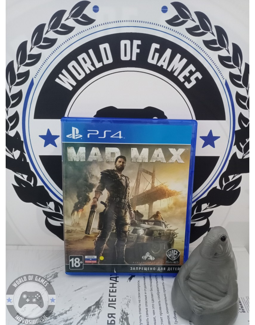 Купить Mad Max [PS4] в Новосибирске