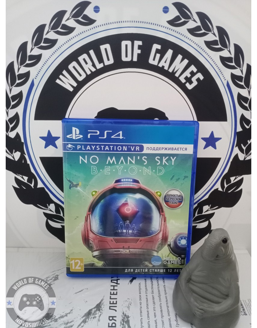 Купить No Man's Sky [PS4] в Новосибирске