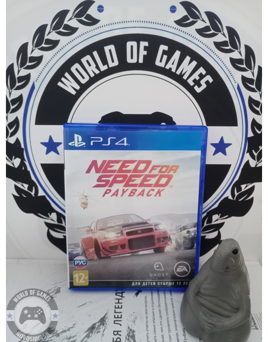 Купить Need for Speed Payback [PS4] в Новосибирске