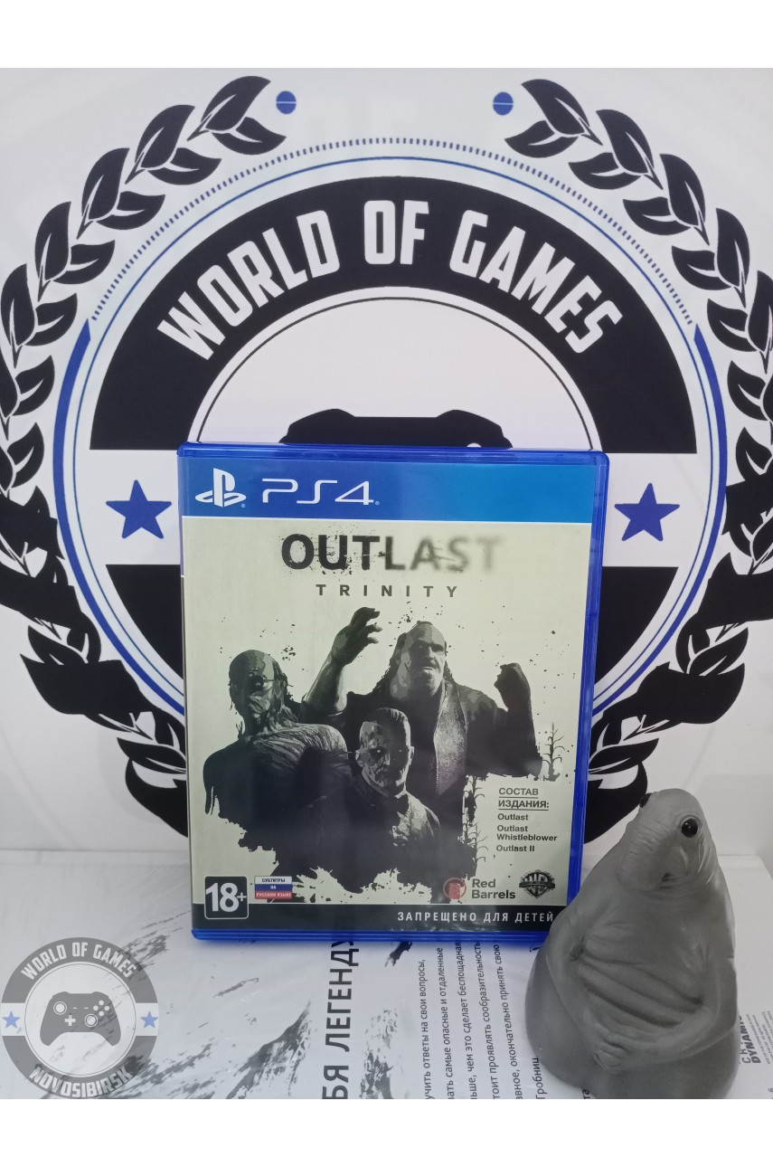 Outlast Trinity [PS4]