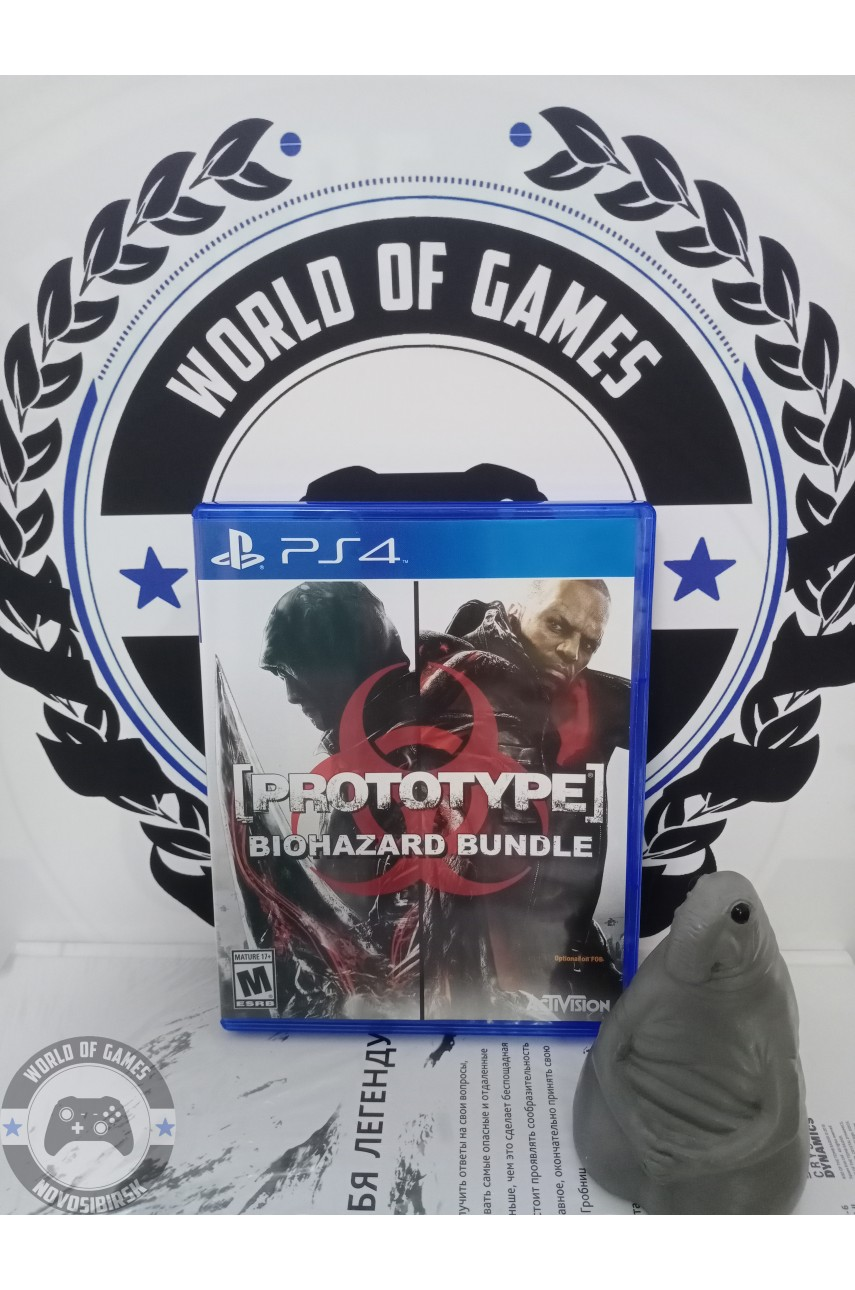 Prototype Biohazard Bundle [PS4]