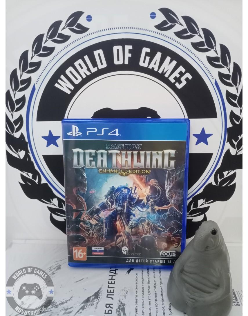 Купить Space Hulk Deathwing [PS4] в Новосибирске