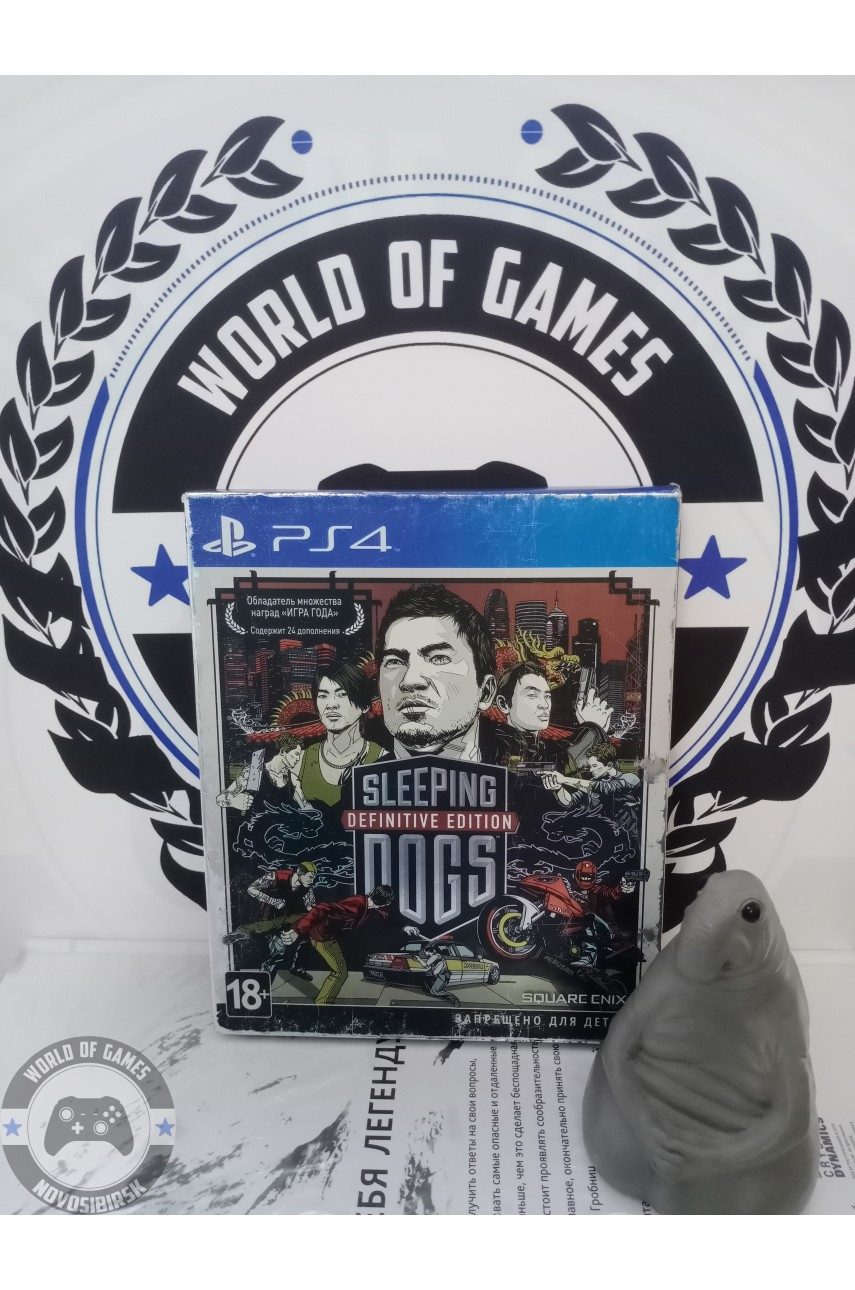 Sleeping Dogs [PS4]