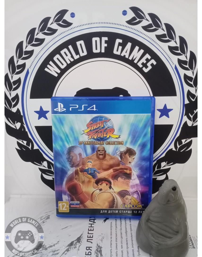 Купить Street Fighter 30th Anniversary Collection [PS4] в Новосибирске