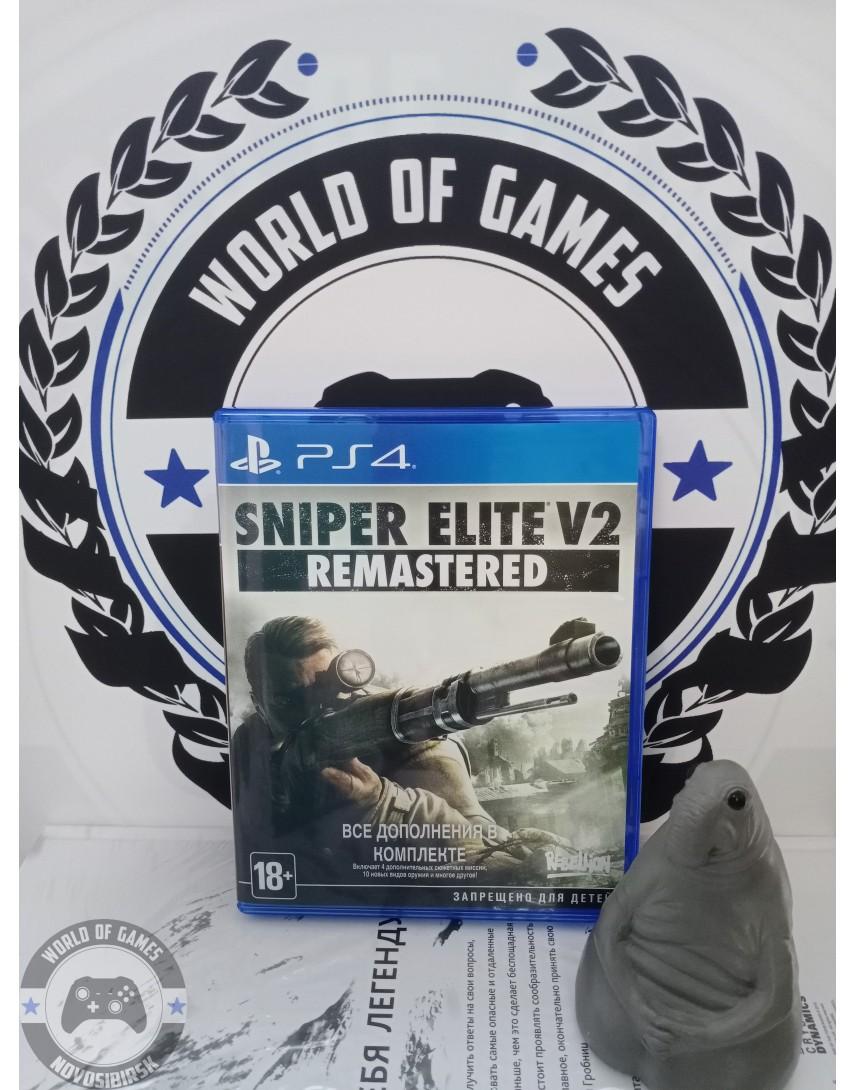 Купить Sniper Elite V2 Remastered [PS4] в Новосибирске