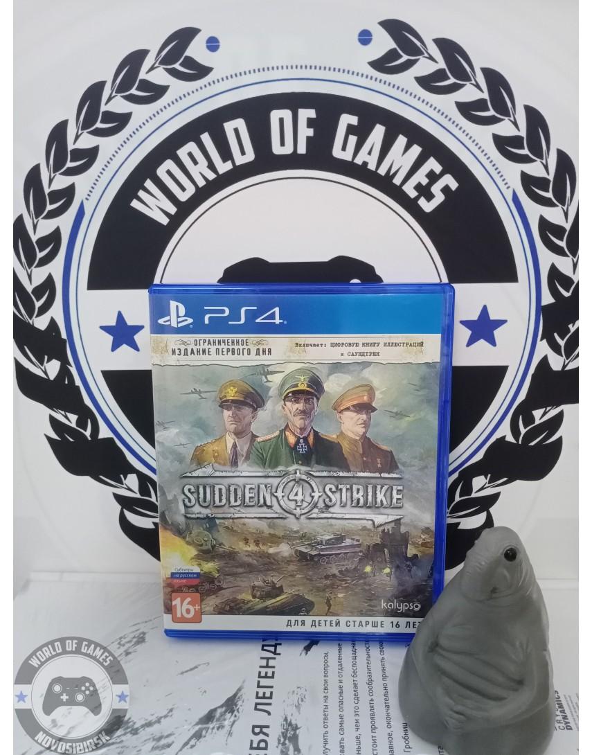 Купить Sudden Strike 4 [PS4] в Новосибирске