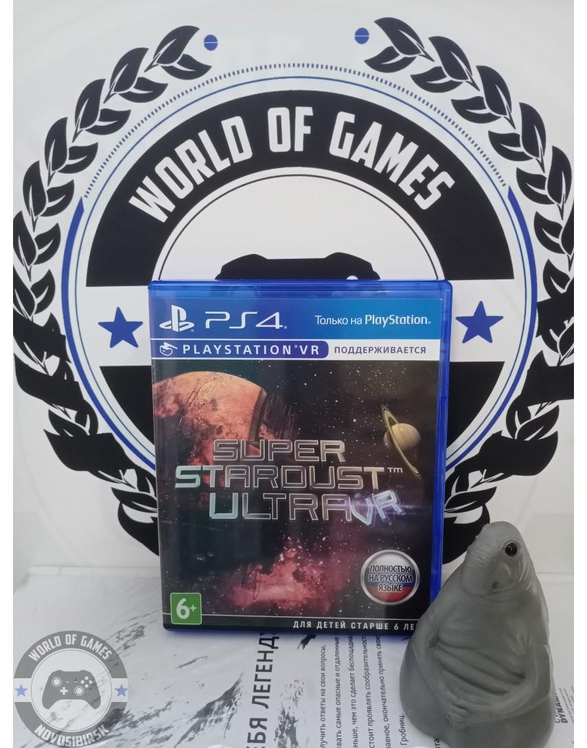 Купить Super Stardust Ultra [PS4] в Новосибирске