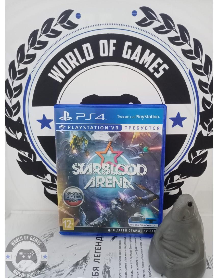 Купить Starblood Arena [PS4] в Новосибирске