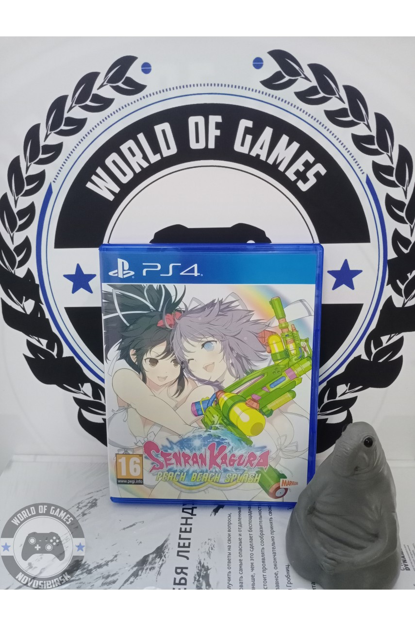 Senran Kagura Peach Beach Splash [PS4]