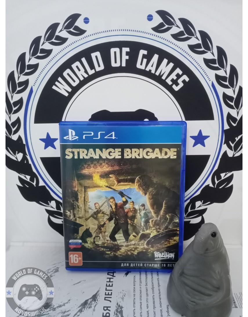 Купить Strange Brigade [PS4] в Новосибирске