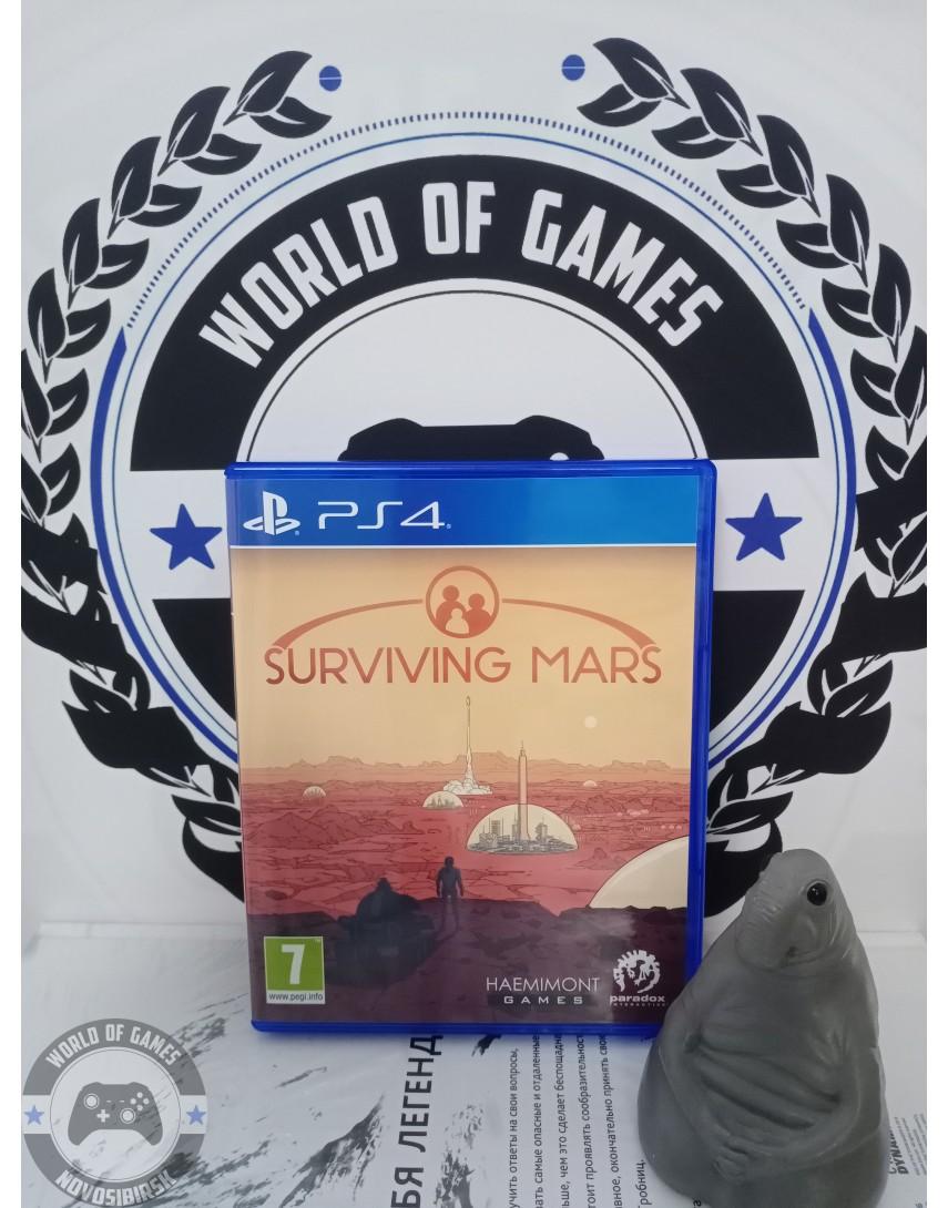 Купить Surviving Mars [PS4] в Новосибирске