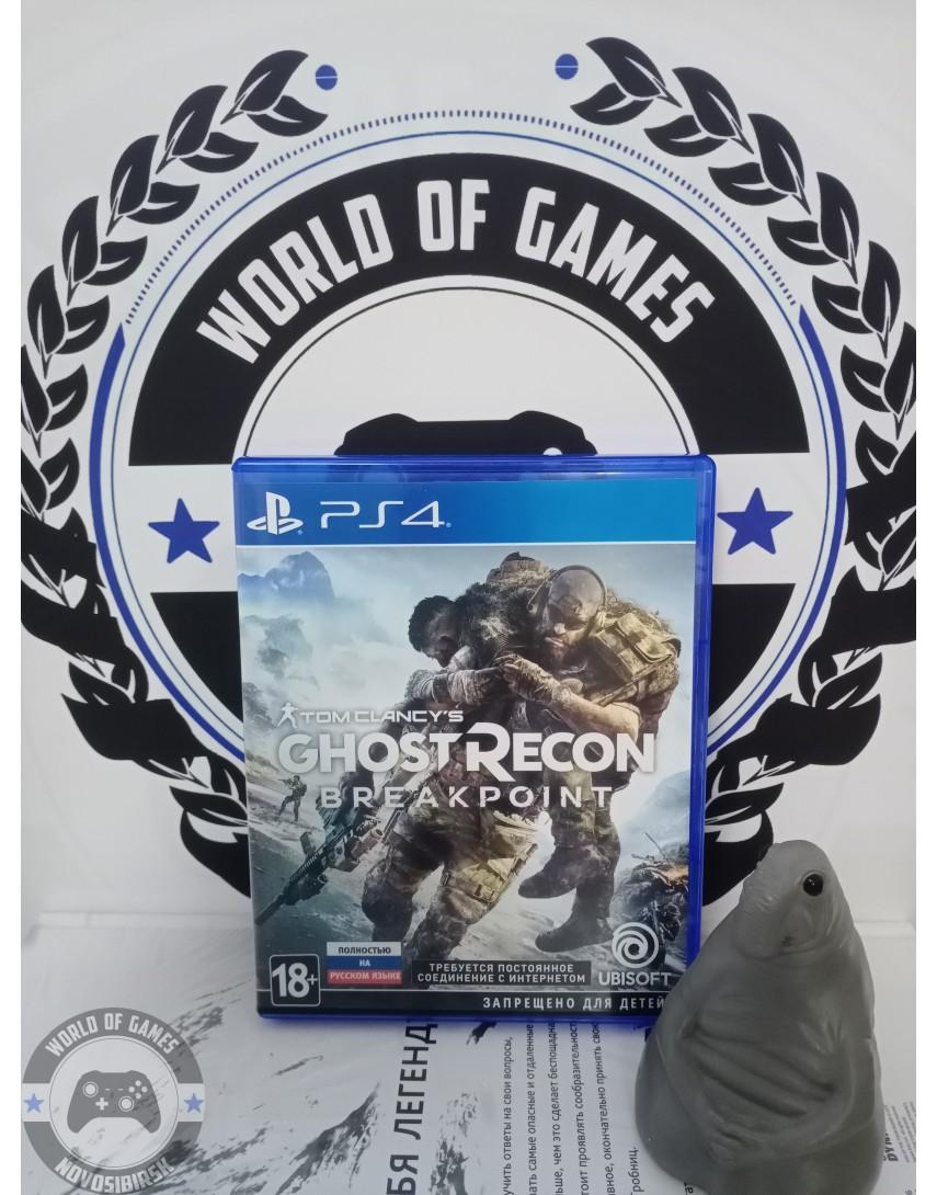 Купить Tom Clancy's Ghost Recon Breakpoint [PS4] в Новосибирске