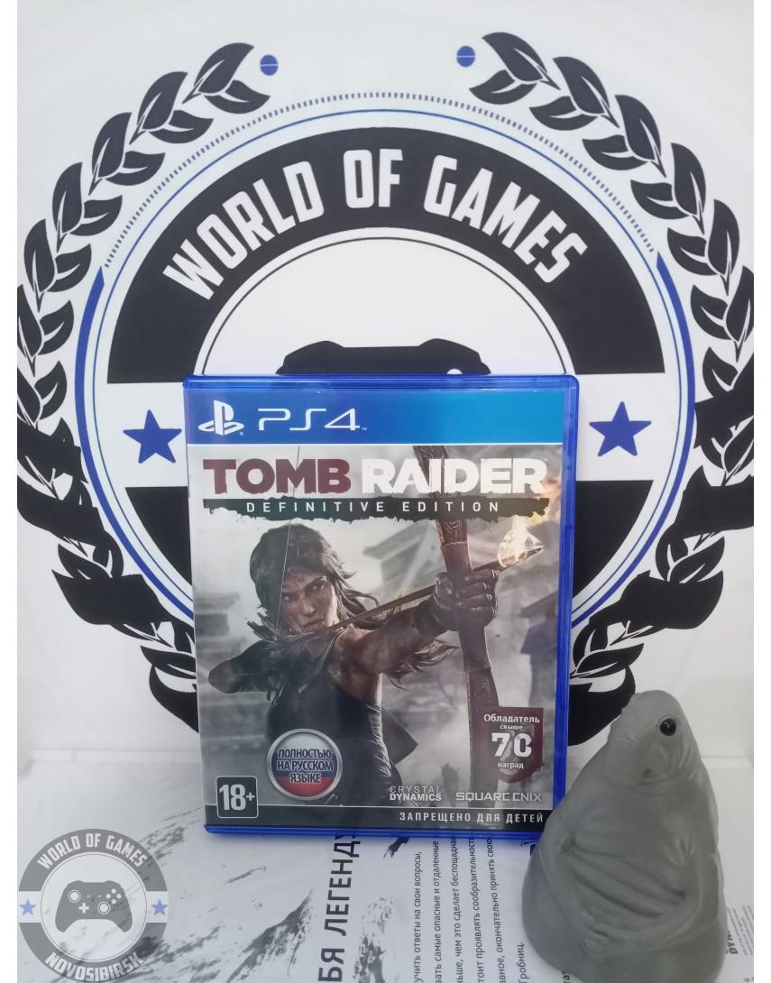 Купить Tomb Raider Definitife Edition [PS4] в Новосибирске