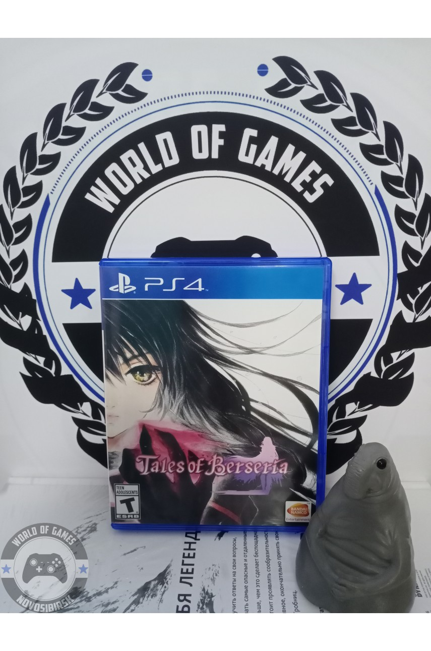 Tales of Berseria [PS4]