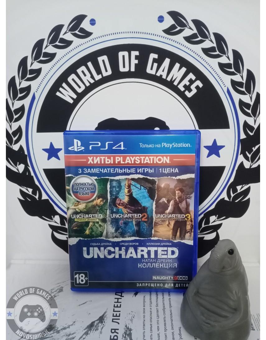 Купить Uncharted The Nathan Drake Collection [PS4] в Новосибирске