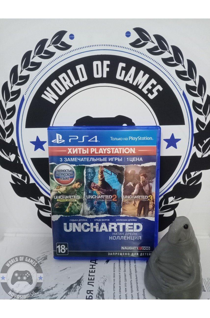 Uncharted The Nathan Drake Collection [PS4]