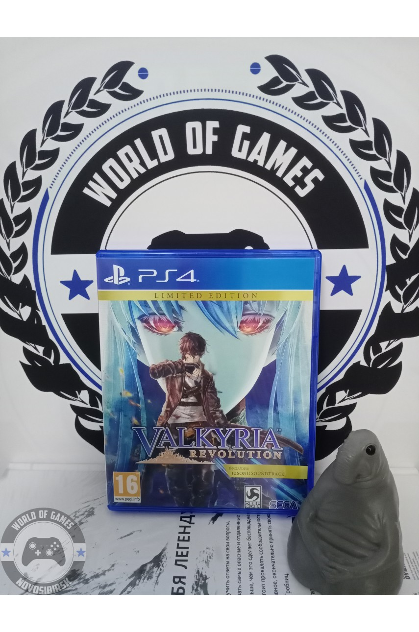 Valkyria Revolution [PS4]