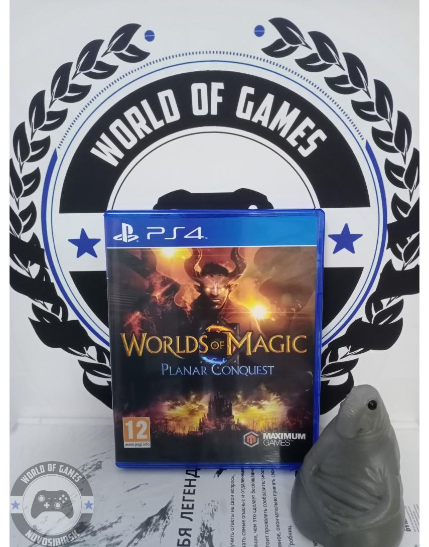 Купить Worlds of Magic Planar Conquest [PS4] в Новосибирске