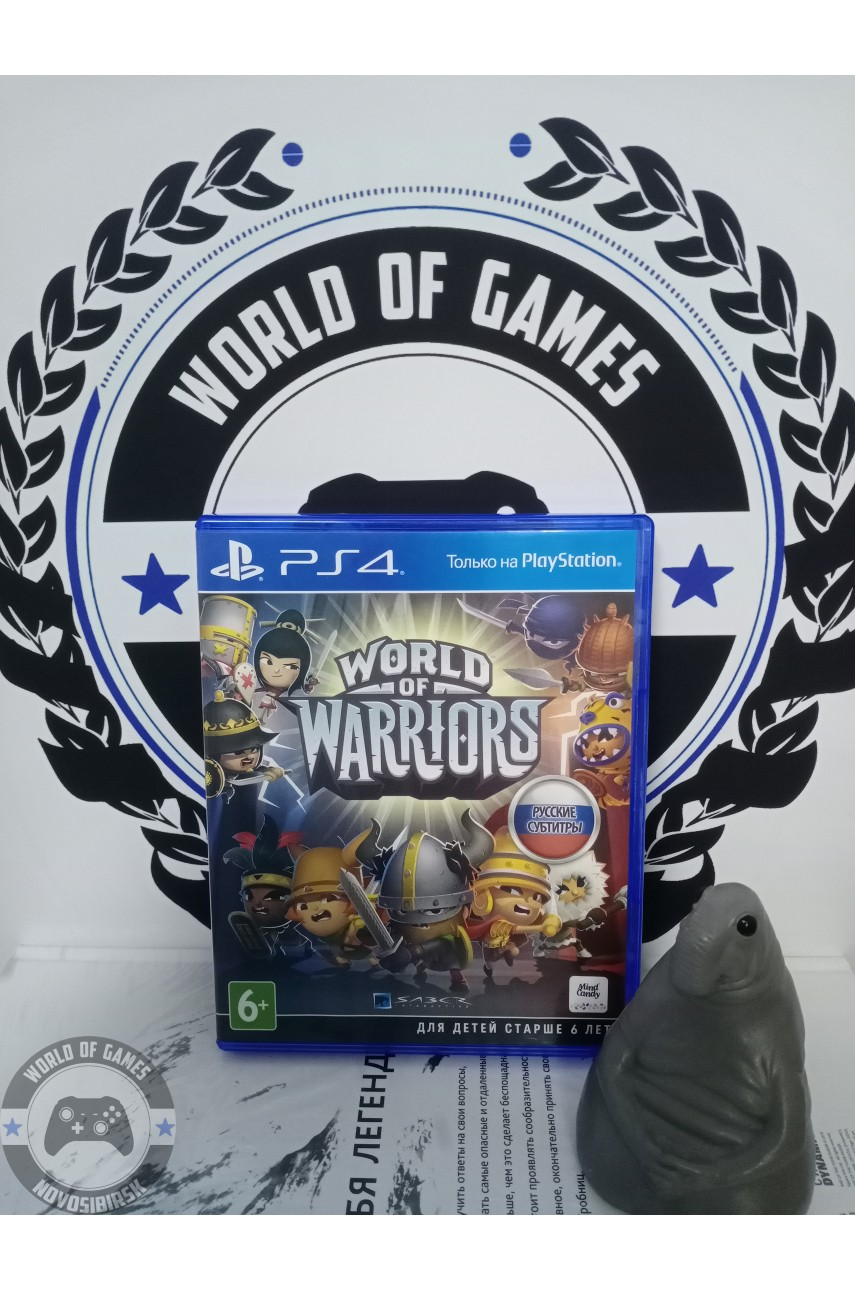 Worlds of Warriors [PS4]
