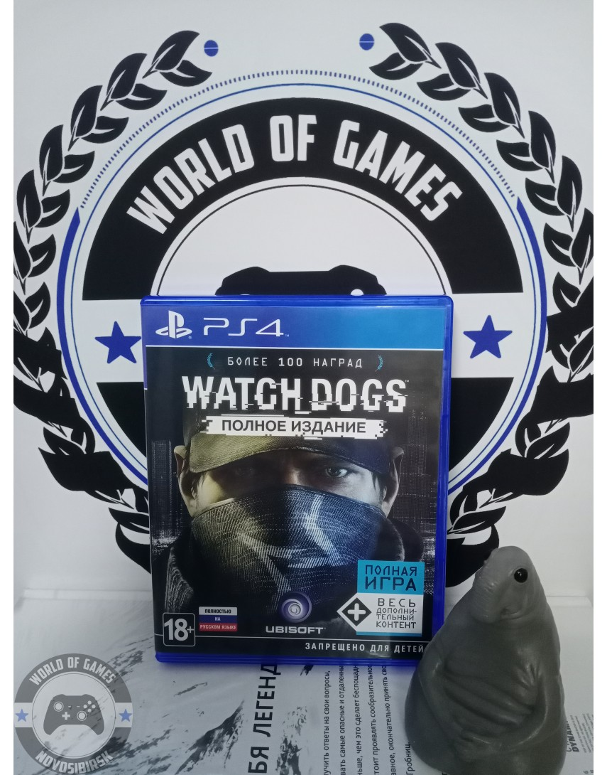 Купить Watch Dogs Полное издание [PS4] в Новосибирске