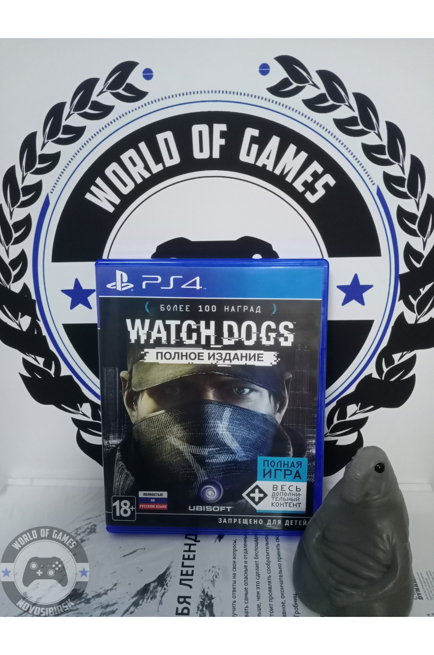 Watch Dogs Полное издание [PS4]