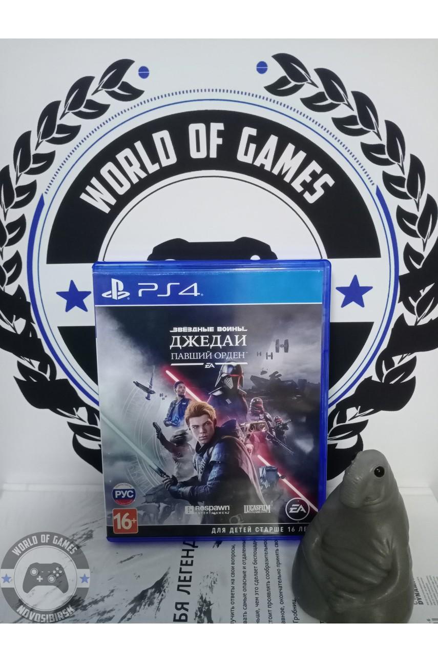 Звездные Войны Джедаи Павший Орден [PS4]