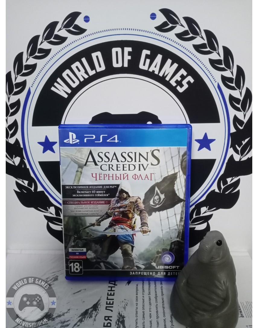 Assassin's Creed 4 Черный Флаг [PS4]