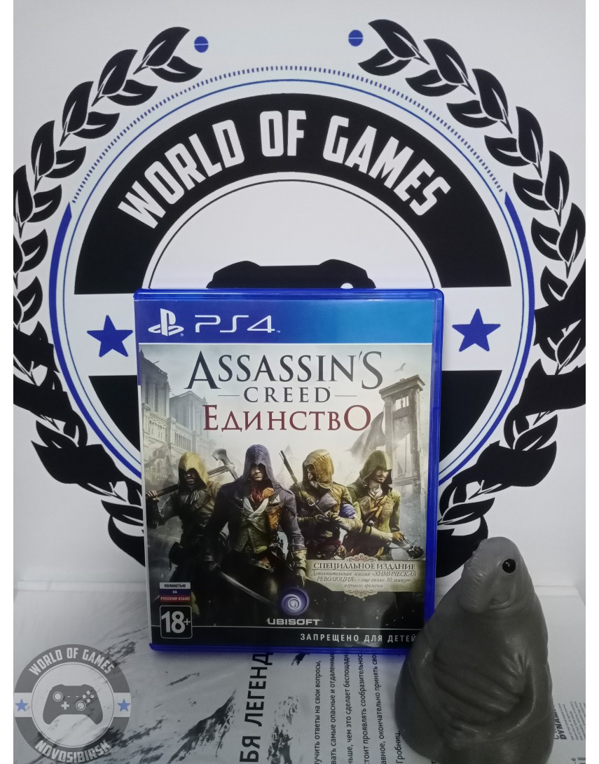 Купить Assassin's Creed Единство [PS4] в Новосибирске