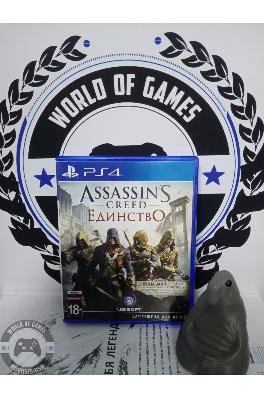 Assassin's Creed Единство [PS4]