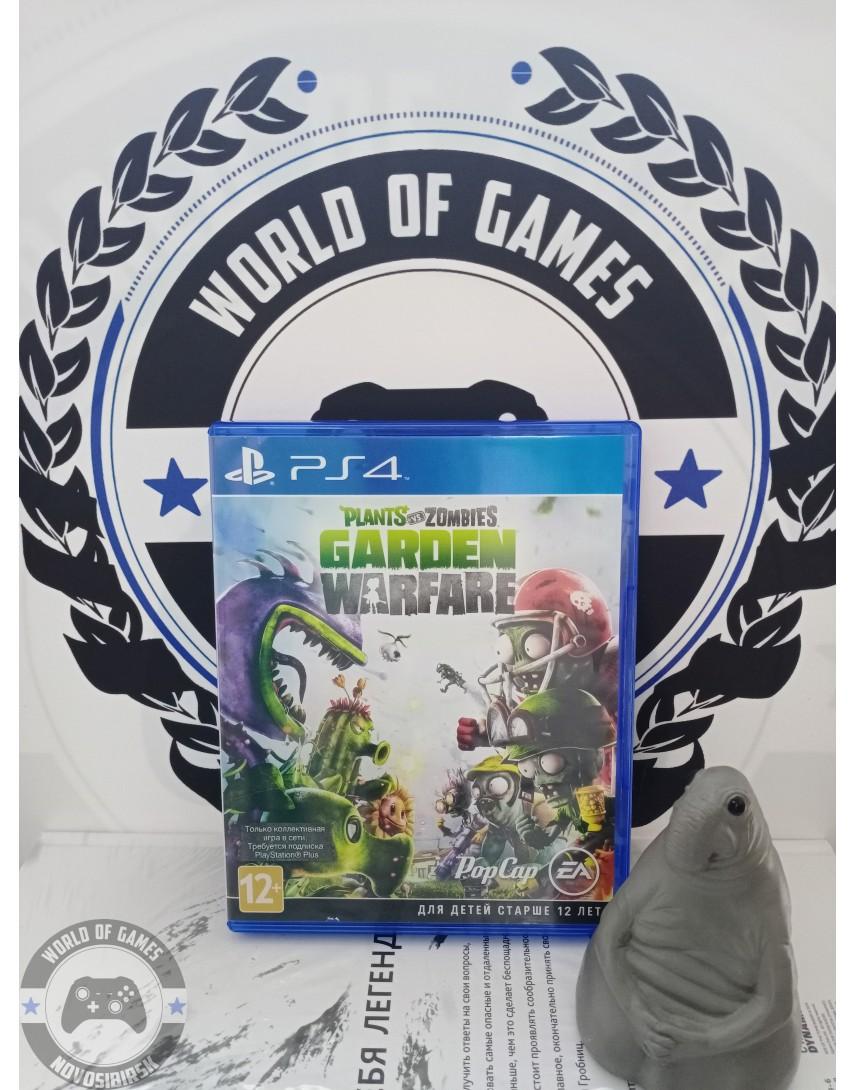Купить Plants vs Zombies Garden Warfare [PS4] в Новосибирске