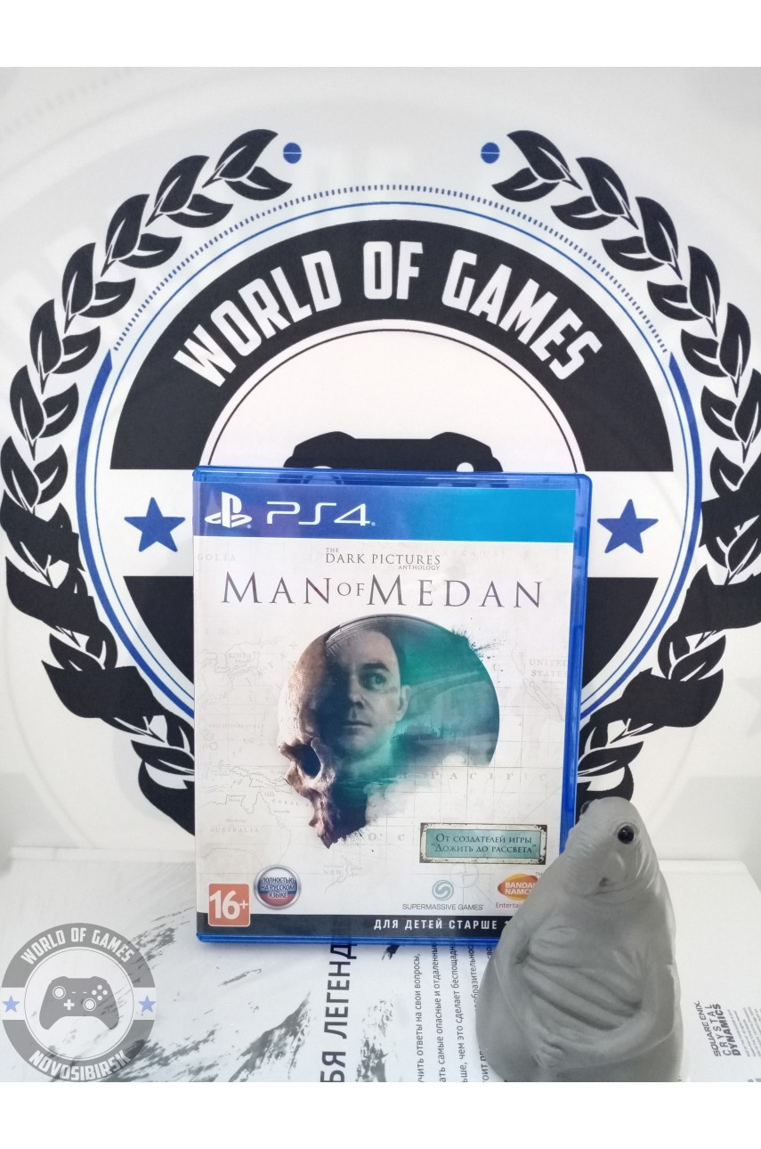 The Dark Pictures Man of Medan [PS4]