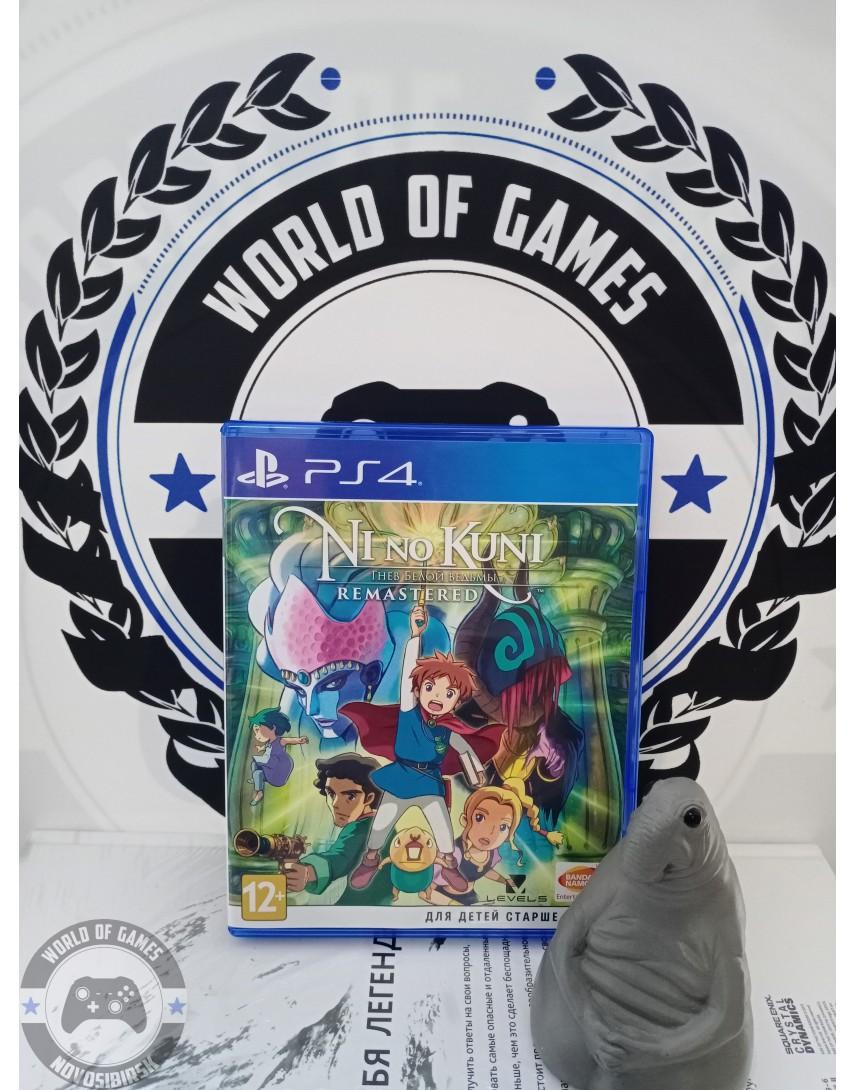 Купить Ni No Kuni [PS4] в Новосибирске
