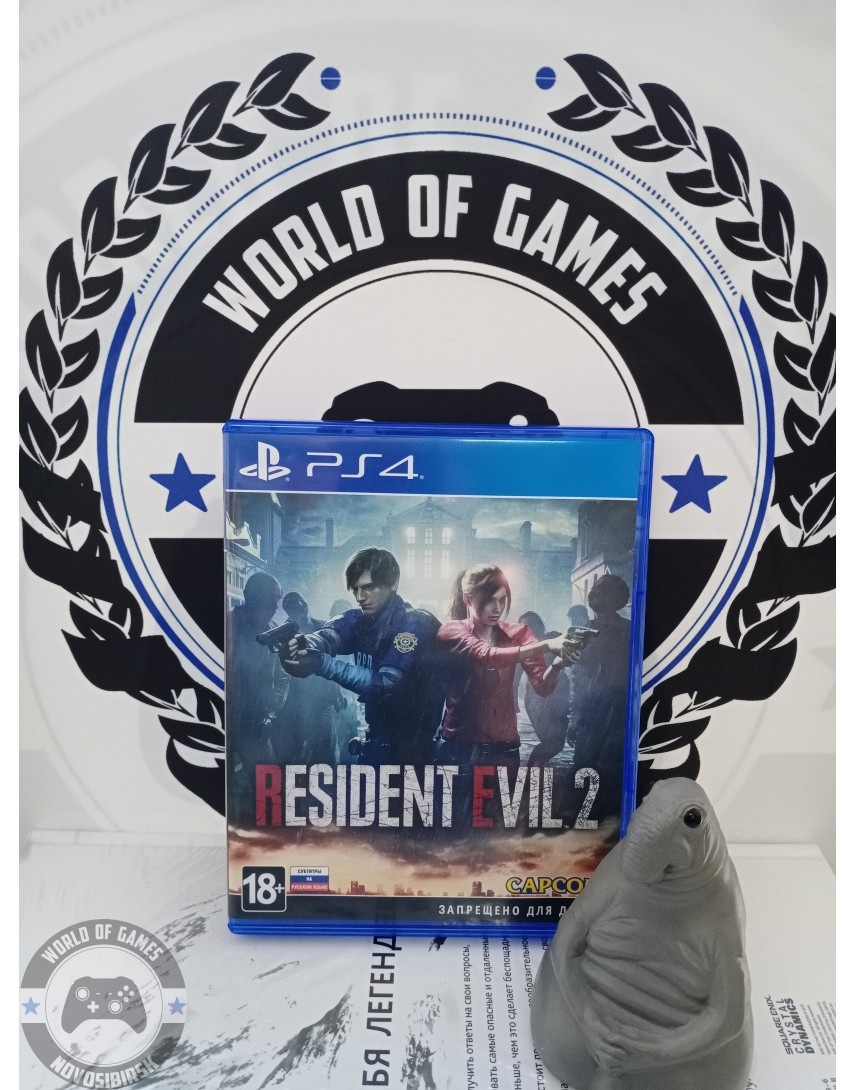 Купить Resident Evil 2 Remake [PS4] в Новосибирске