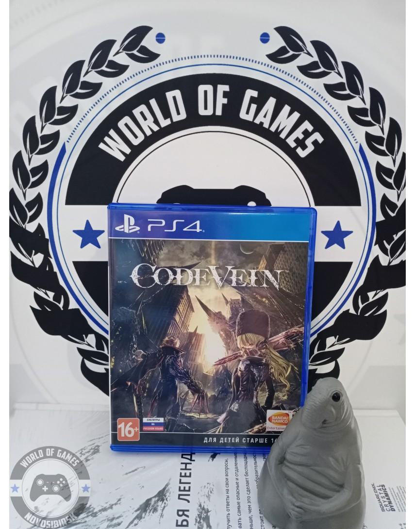 Купить Code Vein [PS4] в Новосибирске