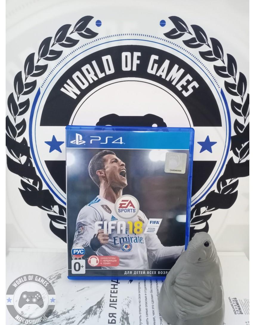 Купить FIFA 18 [PS4] в Новосибирске
