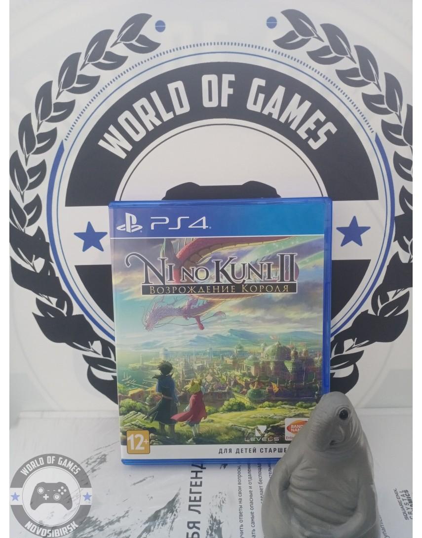 Купить Ni No Kuni 2 Revenant Kingdom [PS4] в Новосибирске