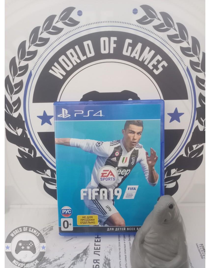 Купить FIFA 19 [PS4] в Новосибирске