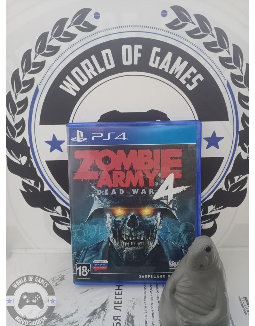 Купить Zombie Army 4 Dead War [PS4] в Новосибирске