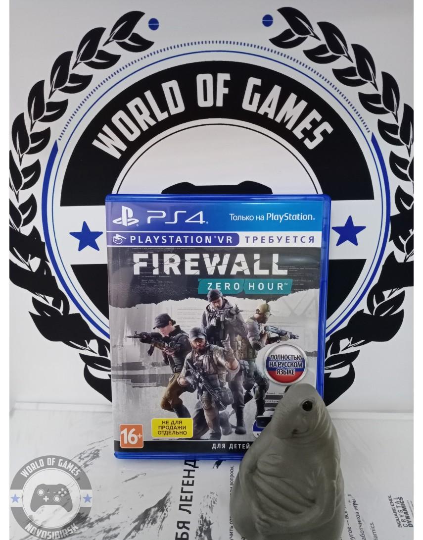 Купить Firewall Zero Hour [PS4] в Новосибирске