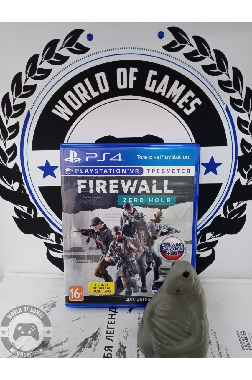 Firewall Zero Hour [PS4]