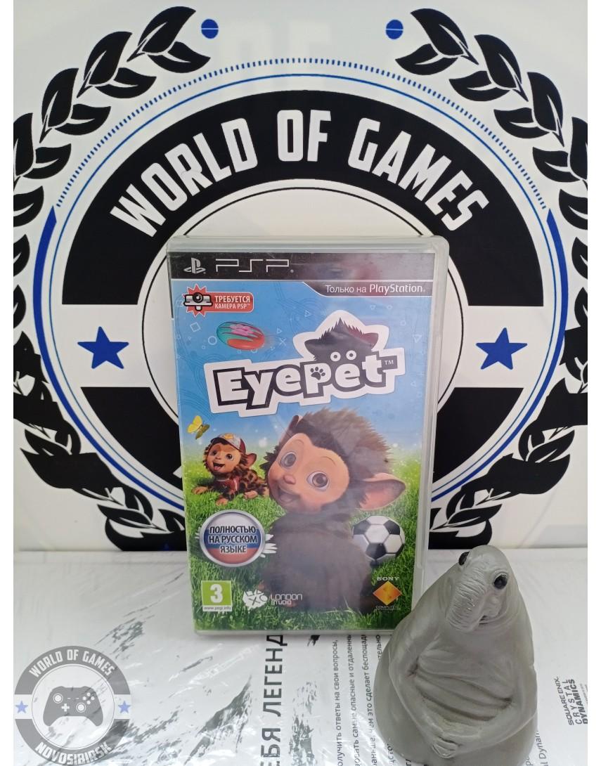 EyePet Your Virtual Pet [PSP]