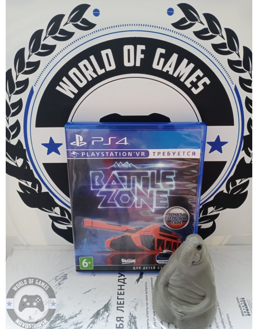 Купить Battlezone [PS4] в Новосибирске