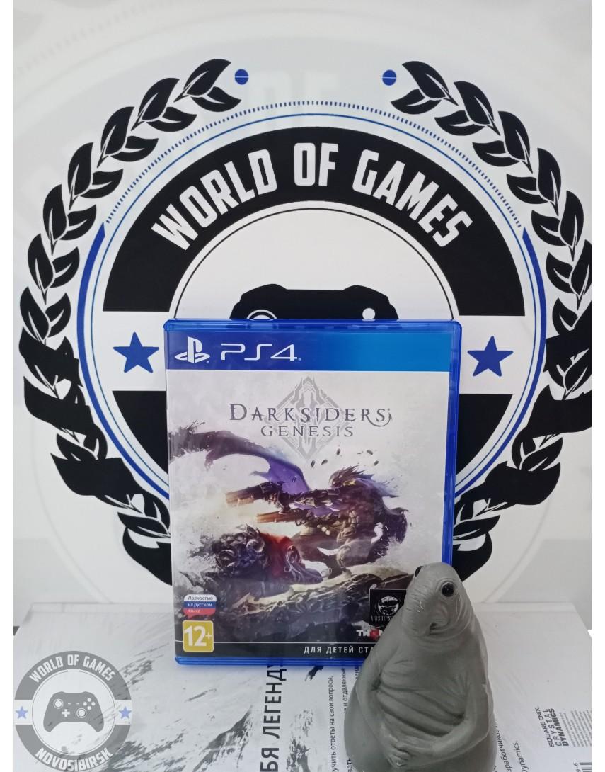 Купить Darksiders Genesis [PS4] в Новосибирске