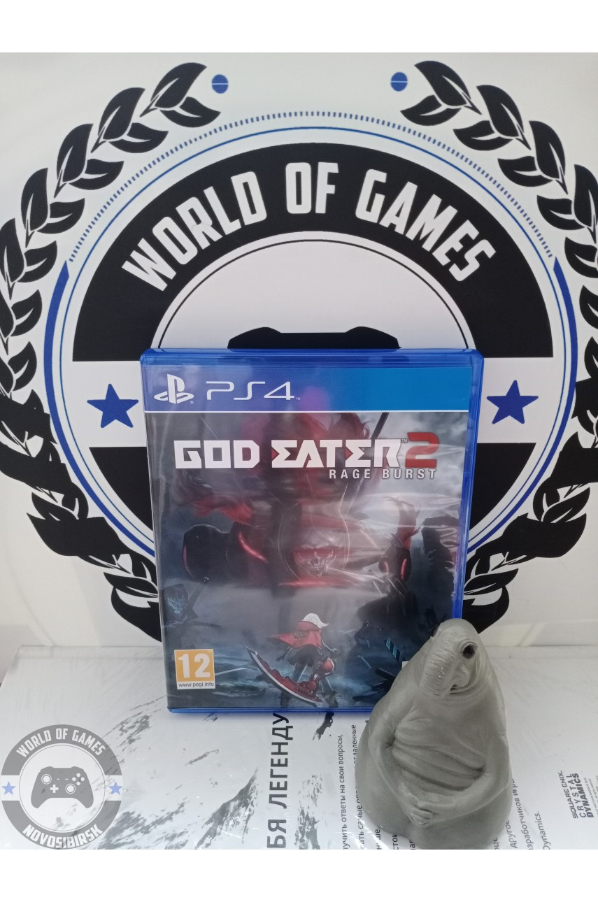 God Eater 2 Rage Burst [PS4]