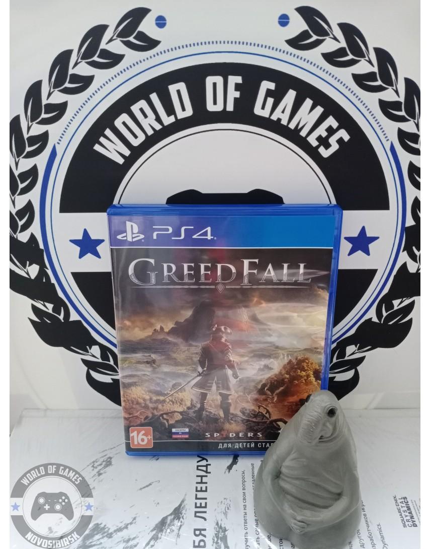 Купить GreedFall [PS4] в Новосибирске