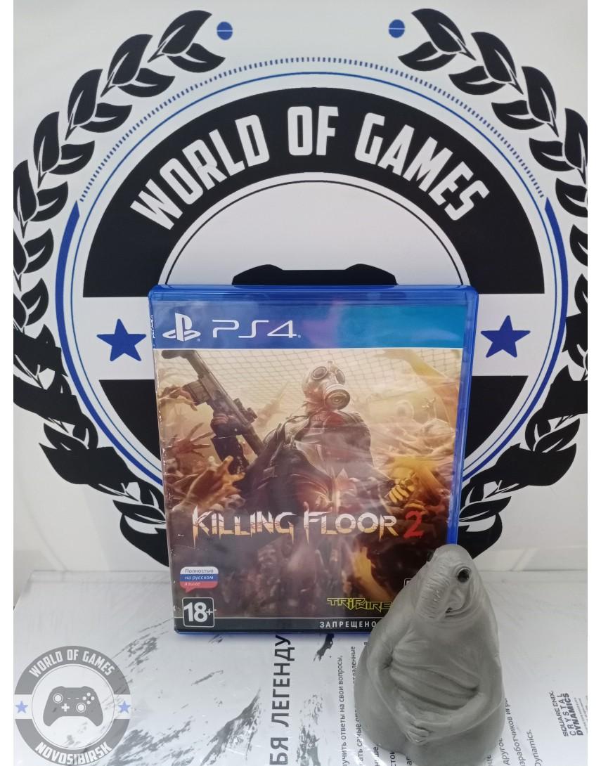 Купить Killing Floor 2 [PS4] в Новосибирске