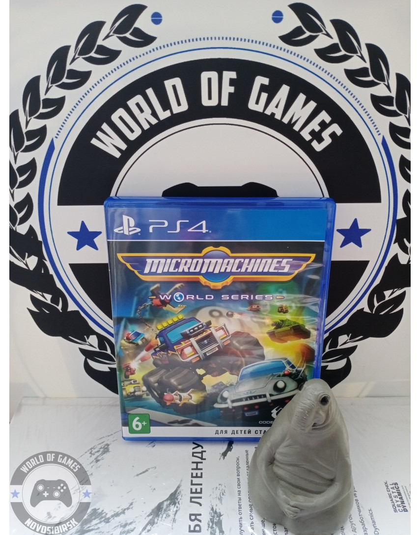 Купить Micro Machines World Series [PS4] в Новосибирске